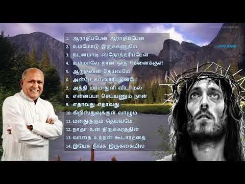 Xxx Mp4 Tamil Christian Songs ஆராதிப்பேன் ஆராதிப்பேன் Father Berchmans Songs 3gp Sex