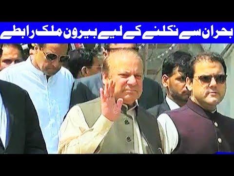 Nawaz Sharif has been declared a criminal - Imran Khan