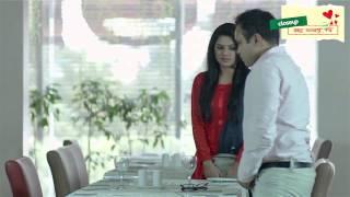 Protikkha-CloseUp Kase Asar Golpo Ft Tisha &Nayemm 2015
