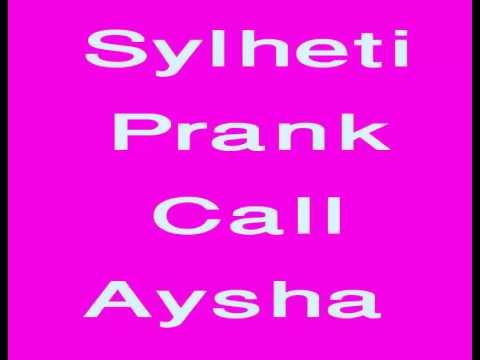 Sylheti Prank Call Aysha