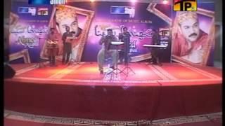 Maa Ta Majboor Marhon Aahyan - Ahmed Mughal