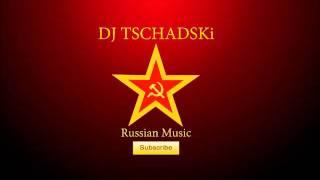 Download Ruki Vverh - On Tebya Celuet (DJ Velchev Pavel Remix)