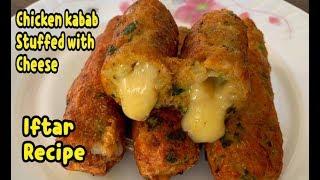 Chicken Seekha Kabab Stuffed With Cheese /Iftar Recipe Ramazan Recipe By Yasmin Cooking