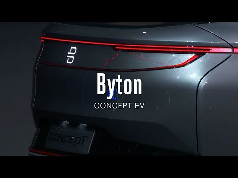 Xxx Mp4 Byton S Electric Car Event In 10 Minutes CES 2018 3gp Sex