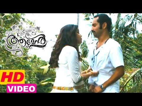 Xxx Mp4 Amen Movie Scenes Fahadh Faasil Confirms His Love For Swathi To Indrajith Joy Mathew 3gp Sex