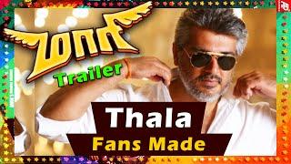 Maari Trailer - Thala Ajith Version | FANS MADE