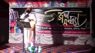 Madina Madina By Mujahid Bulbul live 2015