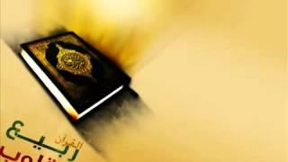 القران الكريم كاملا   سعد الغامدي