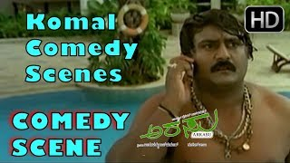 Komal Comedy Scenes Kannada | tries to act like Arasu | kannada Comedy Scenes | Arasu Kannada Movie