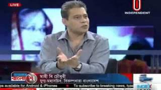 Ajker Bangladesh, 27 October 2014 Part 03