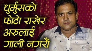Chhaka Panja issues and fun talk | Jitu Nepal | Nepal Aaja