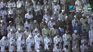 1ère nuit des Tarâwîh 2016 à Médine - HD