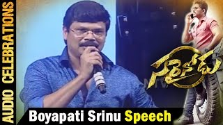 Director Boyapati Sreenu Energetic Speech @ Sarrainodu Audio Celebrations|| Allu Arjun , Rakul Preet