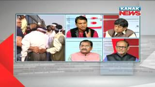 Big Debate: Naba Nirman Krushak Sangathan Vs Govt