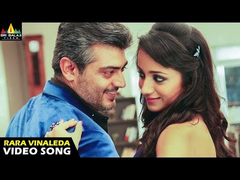 Xxx Mp4 Gambler Songs Rara Vinaleda Video Song Ajith Arjun Trisha Sri Balaji Video 3gp Sex