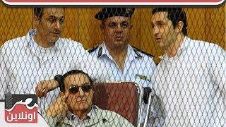 التفاصيل الكاملة لحبس جمال وعلاء مبارك في قضية التلاعب بالبورصة .. وعلاء يرد