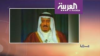 مرايا: السعودية .. عيد ميلاد سعيد