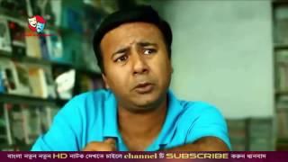 Mosharraf Karim & tahsan হাঁসির নাটক Comedy New Bangla Natok AJ Shuvo Jonmodin   YouTube