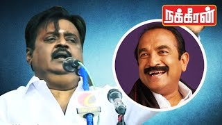 Vijayakanth speaks Negatively about Makkal Nala Kootani - Must Watch