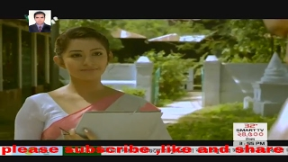 Bangla  NOTAK( OMG AKI MISS TEACHER FALL IN LOVE)