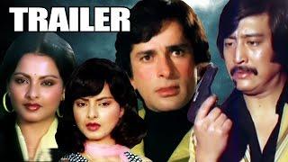Kali Ghata|Trailer|Shashi Kapoor| Rekha| Bollywood Hindi Movie