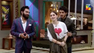 The After Moon Show   Season 2   Meet Hania Aamir & Mohsin Abbas Haider   This Saturday at 7:00 PM