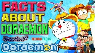 Doraemon in Telugu | Doraemon in Telugu Latest Episode