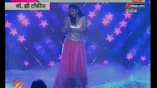 Spot Light | Maharashtracha Favourite Kon | Sairat Fame | Rinku Rajguru Performance