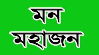 ক্রিয়েটিভ বাংলা ইসলামি সংগীত ২০১৭,➽Creative Bengali Islamic Song 2017➽Creative Bangla new gojol 2017