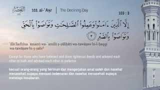 Quran Juz' 30 - Juz Amma - Recited by Mishari Rashid Alafasy (English, Indonesian translation)
