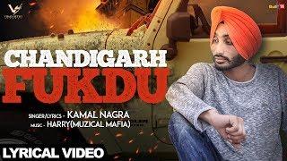 New Punjabi Songs 2017    Chandigarh Fukdu - Kamal Nagra    VS Records    Latest Punjabi Songs 2017