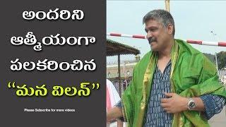 Telugu and Tamil Actor Sampath cool video