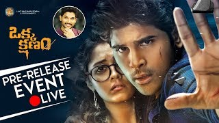 Okka Kshanam Movie Pre Release Event | LIVE | Chief Guest ALLU ARJUN | TFPC