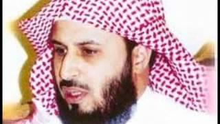 سورة البقرة بصوت سعد الغامدي  The Holy Quran Sura Al-Baqara by Al-Ghamdi