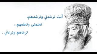 سؤال: ما مدى صحة أن موسى النبى هو أخناتون الفرعون؟