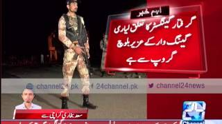 24 Breaking : Karachi ranger arrested 2 gangsters