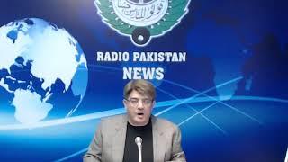 Radio Pakistan News Bulletin 6 PM  (16-12-2018)