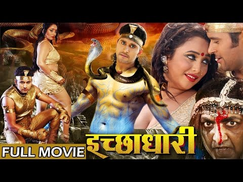 Xxx Mp4 Bhojpuri Full Movies 2016 Ichchadhari Bhojpuri New Movies 2016 Full Movies 2017 3gp Sex