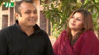 Drama Serial Chowdhury Villa | Episode 73 | Azizul Hakim & Tania Ahmed