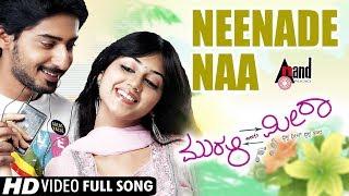 Muruli Meets Meera | Neenade Naa | Video Song | Prajwal Devaraj | Reema Vorah | G.Abhiman Roy