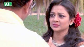 Bangla Natok Ochena Protibimbo (অচেনা প্রতিবিম্ব) | Episode 46 | Directed by Raihan Khan