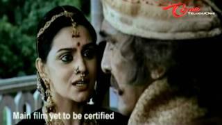 Eka Veera Movie Eka Veera New Trailer