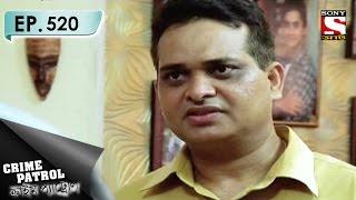 Crime Patrol - ক্রাইম প্যাট্রোল (Bengali) - Ep 520 - Kidnap (Part-3)