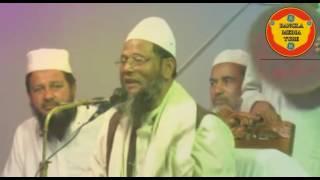 Maulana Aman Ullah Siddiki  ----   bangla   waz