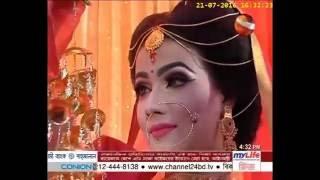 সংসার জীবনে যাত্রা করলেন মাহিয়া মাহি- Channel 24 Youtube