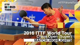 2016 China Open Highlights: Ma Long vs Zhang Jike (1/2)