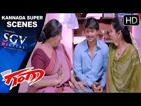 Xxx Mp4 Hema Choudary Convincing Pavitra Lokesh For Marriage Propasal Kannada Super Scenes Ganga Movie 3gp Sex