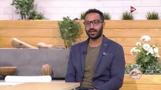 ست الحسن - أحمد فهمي يروي تفاصيل زواجه من منة حسين فهمي