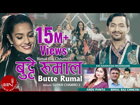 Xxx Mp4 Anju Panta New Song Quot बुट्टे रुमाल Quot Butte Rumal Priyanka Karki Bimal Raj Chhetri New Nepali Song 3gp Sex