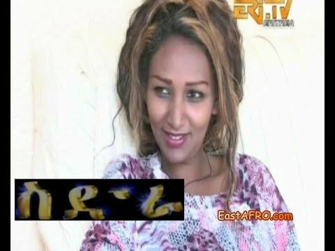 Eritrean Movie Sidra October 31 2015